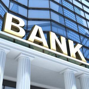 Банки Чесмы