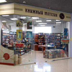 Книжные магазины Чесмы