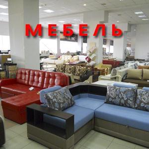 Магазины мебели Чесмы