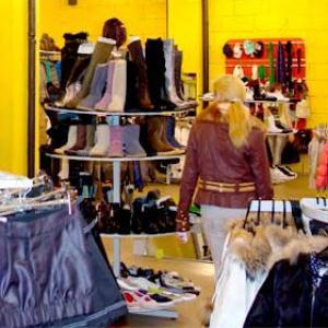 Магазины одежды и обуви Чесмы