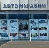 Автомагазины в Чесме