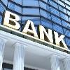 Банки в Чесме