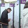 Центры занятости в Чесме