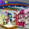 Детские магазины в Чесме