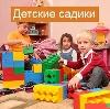 Детские сады в Чесме
