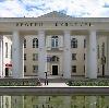 Дворцы и дома культуры в Чесме