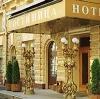 Гостиницы в Чесме