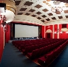 Кинотеатры в Чесме