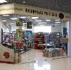 Книжные магазины в Чесме