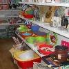 Магазины хозтоваров в Чесме