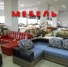 Магазины мебели в Чесме