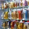 Парфюмерные магазины в Чесме