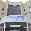 Поликлиники в Чесме