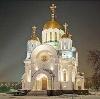 Религиозные учреждения в Чесме