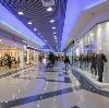 Торговые центры в Чесме