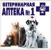 Ветеринарные аптеки в Чесме