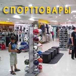 Спортивные магазины Чесмы