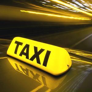 Такси Чесмы