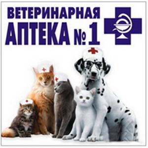 Ветеринарные аптеки Чесмы